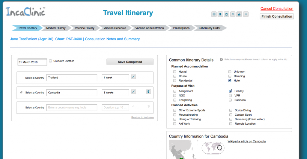 New Itinerary page